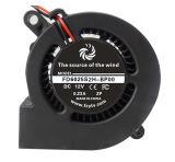 60*60*25mm gute Qualitätsabgas-Gebläse-Ventilator