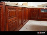 2016 [ولبوم] رفاهية صلبة [ووود هووس] يعيش غرفة أثاث لازم بيتيّة