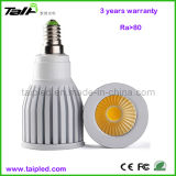 2013新しいDesign 5W GU10 COB LED Spotlight