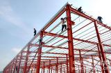 يصنع فولاذ بناء مستودع
