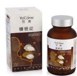 Naturales Proteger hígado tabletas masticables extracto de ostra almeja