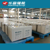 2V 2500ah nachladbare AGM-Leitungskabel-Batterie