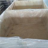 Feuille de fibre de verre moulant Item1039 composé pour le composant ferroviaire