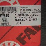 Подшипник ролика подшипников ролика первоначально SKF цилиндрический (NJ2317 N2317 NU2317 NUP2317 NJ205 NJ206 NJ306)