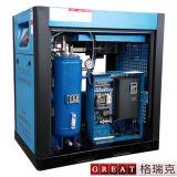 Compressor de ar giratório do parafuso da freqüência variável magnética permanente livre do ruído