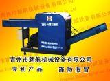 Cortadora del paño de la basura de la cortadora del trapo de la cortadora de la fibra