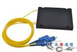 10g Om3 Duplex Fiber Optic Patch Cord