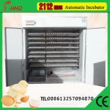 Machine d'établissement d'incubation d'oeufs de 2112 Digitals d'oeufs (YZITE-16)