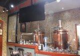 ビールによって冷却されるステンレス製の円錐発酵槽