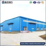 Горячая продажа Полный комплект стальных конструкций Склад и мастерская с низкой стоимостью