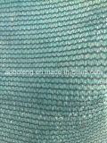 Flat Wire High Quality Green Shade Net