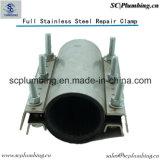 Schellen für duktile Eisen-Rohre reparieren