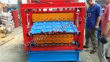 Roulis automatique de toiture de trois couches formant la machine