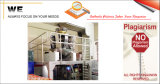 Automatische Verpackungsmaschine PLC-Vffs (K8010107)