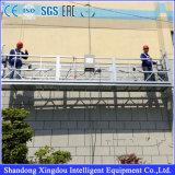 中国の製造者のZhangqiuの建築構造のツールおよび装置のゴンドラによって中断されるプラットホーム