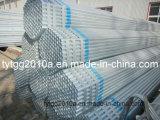 Сваренные трубы гальванизированные сталью