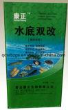 China bildete bunten gedruckten Plastik-pp. gesponnenen Beutel für Zufuhr
