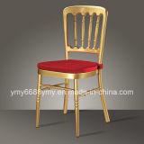 Мебель банкета стула банкета валика Detatchable
