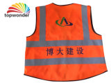 Personalizar o bolso elevado da visibilidade, veste reflexiva da segurança do Zipper, vestuário reflexivo, roupa reflexiva