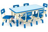 工場サンプル幼稚園の子供の調査のトレーニングの椅子