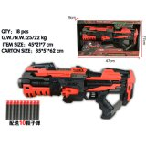 20PCS弾薬クリップおよび柔らかい弾丸電気銃のおもちゃ銃