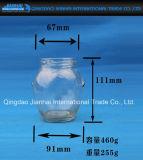 200-300ml освобождают стеклянный опарник для хранения меда, жидкости и еды