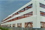 Хозяйственное полуфабрикат здание/пакгауз стальной структуры