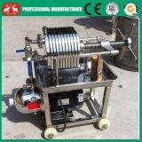 小さい250ステンレス製のココナッツ油フィルター機械
