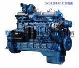 565kw, 12 cilindro, motor diesel para el conjunto de generador, motor chino de Shangai Dongfeng