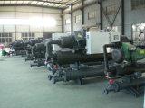2014 machines industrielles nouvellement conçues de réfrigérateur de vis d'air (KNR-130AS)