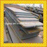 S235j0、S235j2、S355j0、Q275のS185鋼板