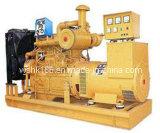 Тепловозные электрические генераторы