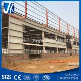 Diseño caliente del taller y del almacén de la estructura de acero de las ventas de la fábrica de China