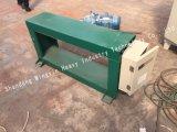 De Detector van het Metaal gtj-F voor Steenkool die Fabriek van de Apparatuur van de Mijn van het Erts van de Riem de Fijne vervoeren