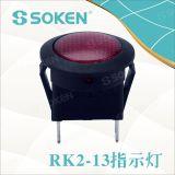 Luz de indicador redonda diminuta do sinal do interruptor de Soken