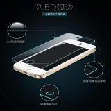 iPhoneまたはSamsung/HTC/SonyのためのガラスScreen Protector
