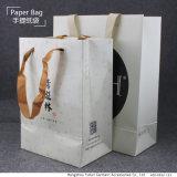 Мешок руки горячего сбывания более дешевый напечатанный бумажный для упаковывать