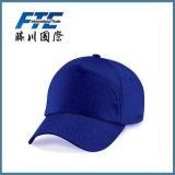 Изготовленный на заказ бейсбольная кепка шлема Snapback Jean вышивки