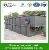 排水処理のためのキャビテーションの空気浮遊