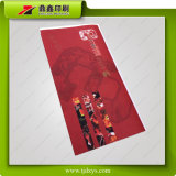 Impression promotionnelle de brochure de Ruyi Nanjie