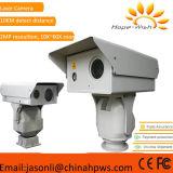 販売のための安い赤外線夜間視界のカメラ