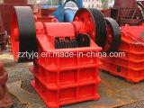 熱いの販売のための高性能の中国の顎粉砕機