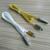 USB3.0はマイクロUSBケーブルをケーブルで通信する
