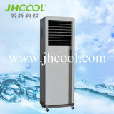 Изготовление обеспечивает прямо в воздушном охладителе воды Индии испарительном с низкой ценой