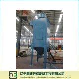 袋家の集じん器と抽出器側面吹きかかる産業塵