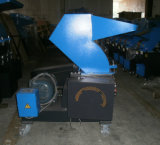 Trituradora plástica (XFS-300)