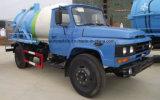 Alta calidad 10000 L carro de Dongfeng del vacío 10 toneladas de la succión de carro de la alcantarilla
