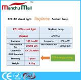 100W Ultra-Light Hot Selling Outdoor LED Street Lighting