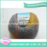 手編む編むカラー柔らかいカシミヤ織のMerinoウールの赤ん坊の織物ヤーン