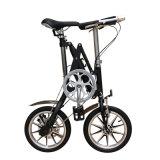 Bicicleta plegable de la bici (YZ-7-14) un plegamiento del segundo